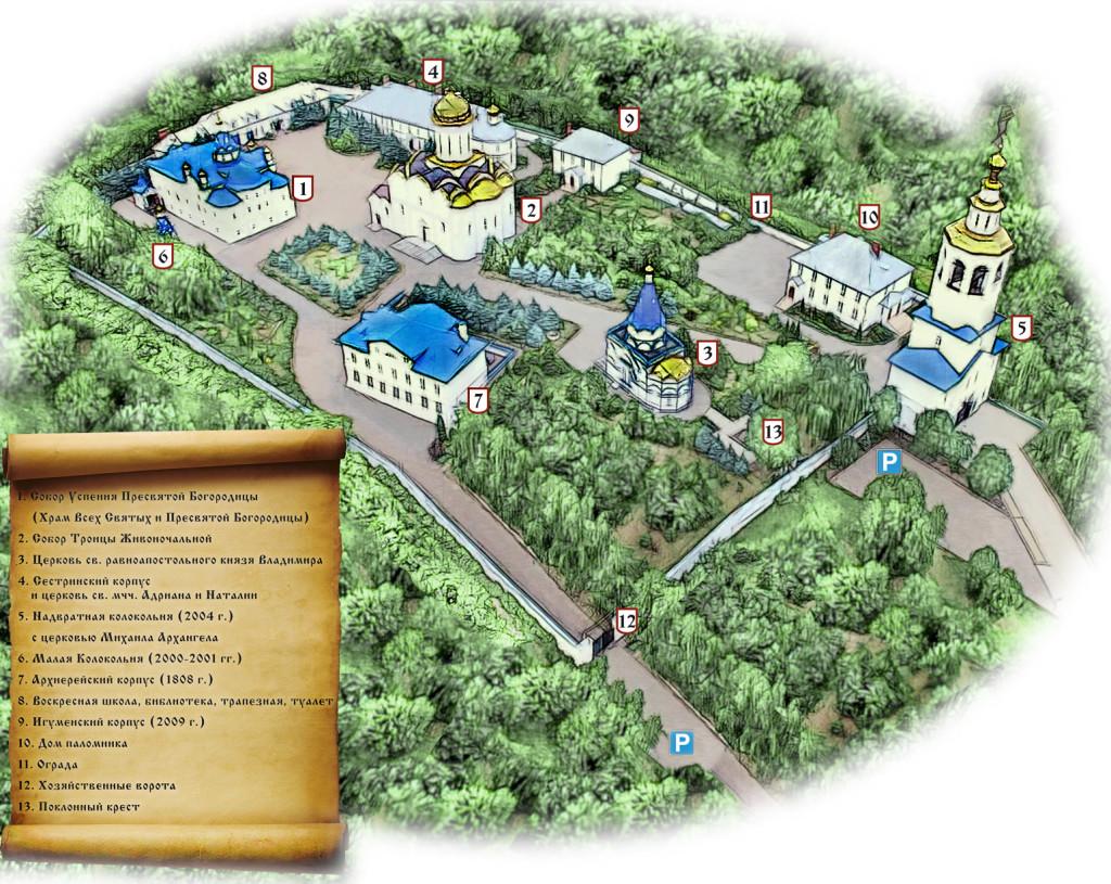 План монастыря с белым 2017